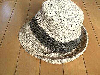 和紙糸の手編みハットの画像