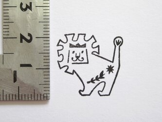 スタンプ/ゴム印/はんこ 「ライオン」の画像