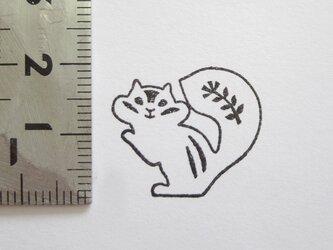 スタンプ/ゴム印/はんこ 「リス」の画像