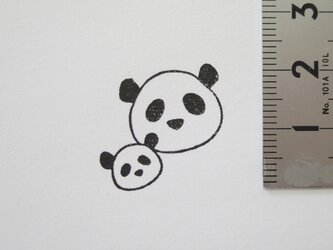 スタンプ/ゴム印/はんこ 「パンダ 親子」の画像