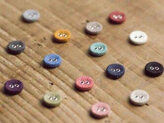 リネン地で包んだ10mmの2つ穴くるみボタン (8ケセット・全15色)の画像