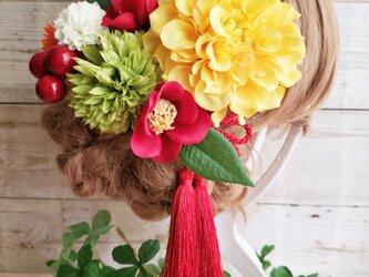 爽花 黄色ダリアと椿の髪飾り9点Set No577の画像