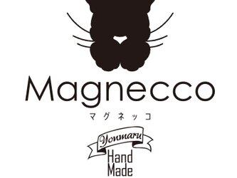 持てちゃうマグネット【Magnecco マグネッコ】【アメショー】ポストカード付き 送料無料の画像