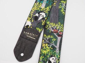 森の中ギターストラップ・パンダとレッサーを添えての画像