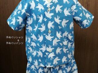 ☆受注生産☆【手ぬぐいシャツ&パンツ】110サイズ・はと柄×イエローの画像