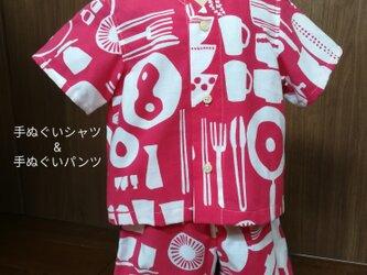 【手ぬぐいシャツ&パンツ】100サイズ・キッチン柄×グレーの画像