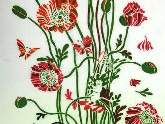 型染めてぬぐい「花の森のチョウ」(うすきみどり)(綿100%・手染め捺染)の画像