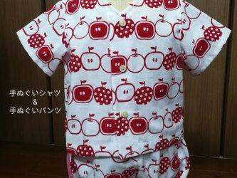 【手ぬぐいシャツ】90サイズ・りんご柄×ピンクの画像
