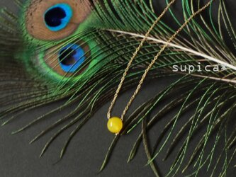 s132 G148 イエローメノウのネックレスの画像