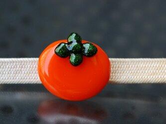 可愛い柿の帯留め♪の画像