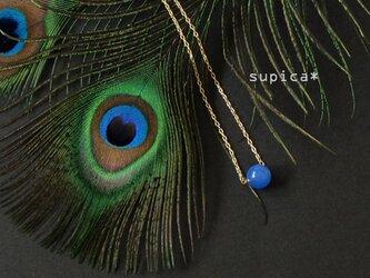 s135 G148 ブルーメノウのネックレスの画像