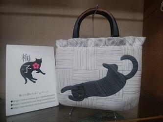 小千谷縮みの市松接ぎバッグ◆伸び猫の画像