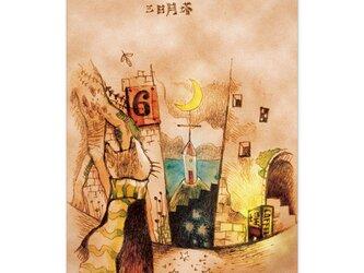 選べるポストカード/2枚セット『No.243 6番街土星通り』の画像