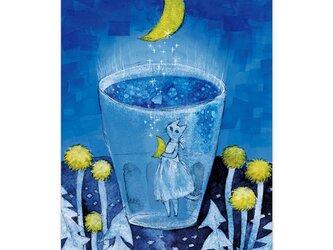 選べるポストカード/2枚セット『No.267 Night Soda-月の呟き』の画像