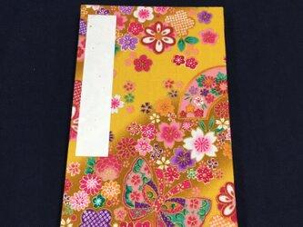 からし色 日本の花模様/御朱印帳【大】の画像