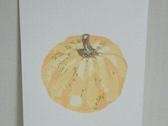 葉書〈かぼちゃ-1〉の画像