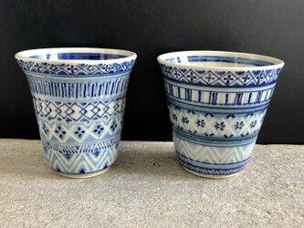 フリーカップ(2個セット)の画像