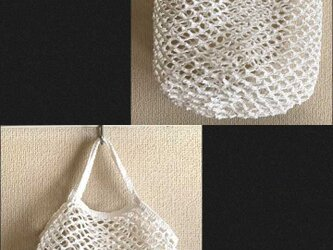 『hibi』Net Bag L(eco/White)の画像