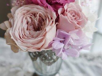 Blees♥プリザーブドフラワーの小さなフラワーアレンジ 「グレイルカップ」ヌードピンクの画像