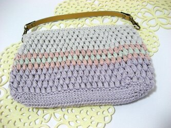 玉編みのファスナーポーチ <Mサイズ>の画像