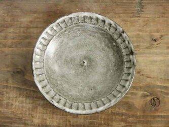 しのぎ手皿(わら灰)/オーダーメイド受付可の画像
