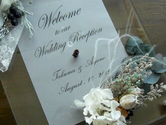 結婚式 ウェルカムボード(クリアー&アンティークホワイトブーケ)ガーデン リゾート  / 受注製作の画像