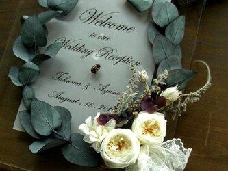 結婚式 ウェルカムボード(クリアー&ユーカリ&ホワイトローズ)ガーデン リゾート  / 受注製作の画像