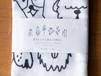 注染てぬぐい・いぬ× komefuku(コメフク)コラボの画像