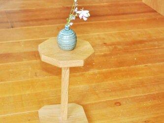 ミニ花台(オーク)の画像