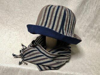 遠州綿紬のリバーシブルクロッシェ 木立×紺の画像