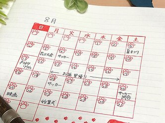 ◼️猫ちゃん肉球 カレンダースタンプ☆はんこ置き付☆送料無料の画像