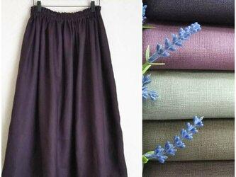秋色 育てるリネン(ダークパープル) ロングスカートの画像