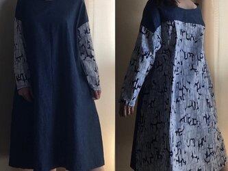 浴衣長袖チュニック・大きいフリーサイズ(水色・ジーンズ)難ありの画像