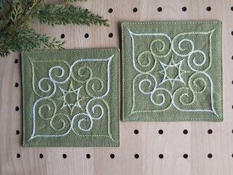 アイヌ刺繍入りコースター(草色)二枚セットの画像