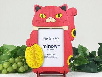 「招き猫 (赤) 」木製写真立て(L判サイズ用)の画像