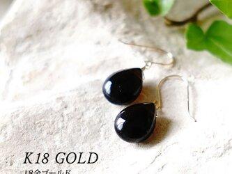 K18 モリオン黒水晶 マロンカット ピアス 天然石の画像