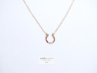 【14kgf】三日月ネックレス(ホースシュー型) / 槌目 / mini ゴールド チェーン 華奢 シンプル 幸運の画像