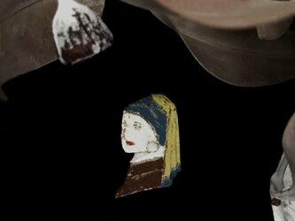 真珠の耳飾りの少女  ブローチの画像