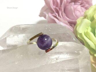 ケープ アメジスト 指輪 2月誕生石 大粒 レア 天然石 一粒 リング ☆ ダイナデザイン ☆ ゴールド カラー 9号の画像