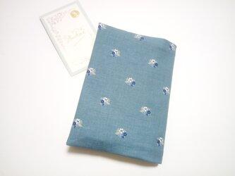 (文庫本)森に咲く小さな野花*  ブックカバーの画像