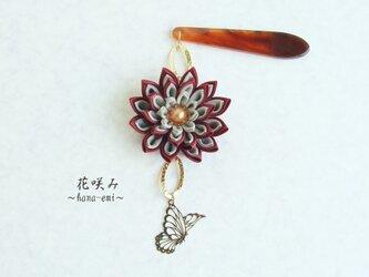 つまみ細工 花と蝶の帯飾り えんじの画像