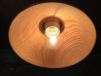 杉のペンダントライト クリア仕上げの画像