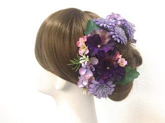 ラベンダー色のデージーと紫陽花のヘッドドレス(Uピン 10本セット) 結婚式 パンジー パープル 秋色 ウェディングの画像