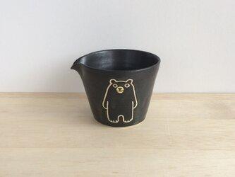 片口小鉢(クロクマ)の画像