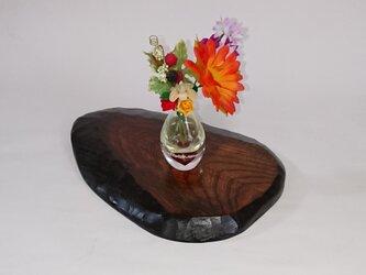【送料無料】一枚板無垢材の花台 拭き漆仕上げ【一点物】の画像