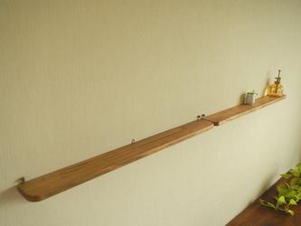 wallshelf w800×2=w1600の画像