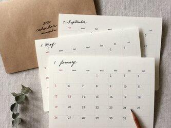 シンプルなカレンダー2020*始まり月自由の画像