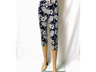 【iichi価格】ワンサイズで7~13号対応!穿いている感じがしない美脚スキニーストレートショート丈パンツ(ハイビネイビー)の画像