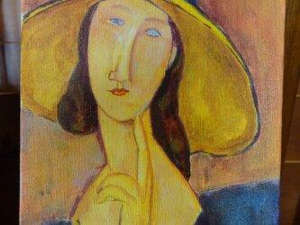 モディリアーニ「大きな帽子をかぶったジャンヌ・エビュテルヌ」模写の画像