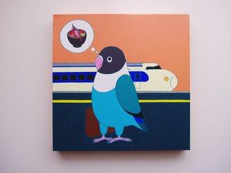 原画 アクリル画 キャンバス「海鮮丼食べたい」 ボタンインコ 新幹線の画像